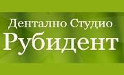 Дентално Студио Рубидент