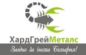 Хард Грей Металс