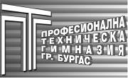 ПРОФЕСИОНАЛНА ТЕХНИЧЕСКА ГИМНАЗИЯ БУРГАС