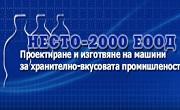 Несто - 2000 ЕООД
