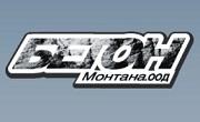БЕТОН МОНТАНА