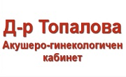 Доктор СНЕЖАНА ТОПАЛОВА