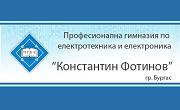 ПГ ЕЛЕКТРОТЕХНИКА И ЕЛЕКТРОНИКА КОНСТАНТИН ФОТИНОВ