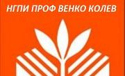 НГПИ проф Венко Колев - Троян