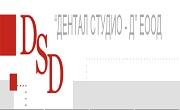 ДЕНТАЛ СТУДИО - Д ЕООД