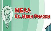 МБАЛ СВЕТИ ИВАН РИЛСКИ