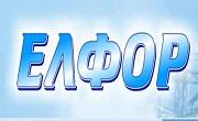 ЕЛФОР