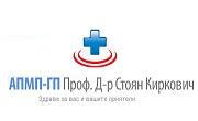 АПМП ГП ПРОФ доктор СТОЯН КИРКОВИЧ