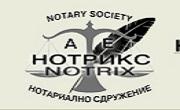 Нотариус Енчо Енчев