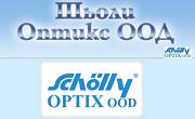 Шьоли Оптикс