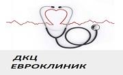 ДКЦ ЕВРОКЛИНИК