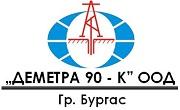 Деметра 90 К