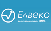 ЕЛВЕКО-ЕЛЕКТРОМОНТАЖИ