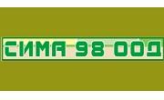 СИМА 98