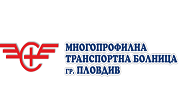 Многопрофилна транспортна болница (МТБ)- Пловдив