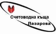 СТЕФКА ЛАЗАРОВА