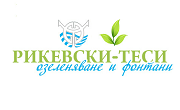 СТРАЦИМИР РИКЕВСКИ ТЕСИ