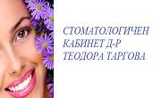 доктор Теодора Таргова