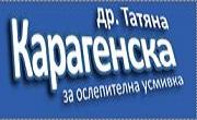 ОРТОДОНТСКА КЛИНИКА Д-Р ТАТЯНА КАРАГЕНСКА