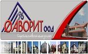 ФАВОРИТ 96