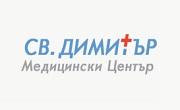 МЦ СВЕТИ ДИМИТЪР