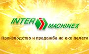 Интер Машинекс