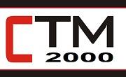 СТМ 2000