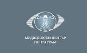 медицински център ПЕНТАГРАМ 2012