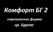 КОМФОРТ БГ 2