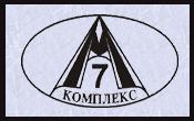 КОМПЛЕКС 7