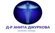 доктор АНИТА ДЖУРКОВА