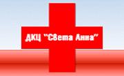 ДКЦ Света Анна
