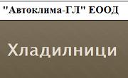 АВТОКЛИМА ГЛ