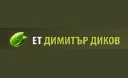 Димитър Диков ЕТ