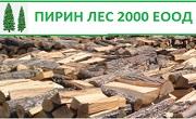 ПИРИН ЛЕС 2000 ЕООД