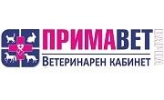 Ветеринарен кабинет ПРИМА ВЕТ