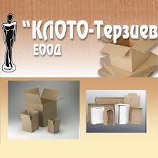 Клото - Терзиев ЕООД