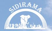 Сидирама