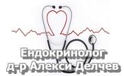 АИП за СИМП доктор Алекси Делчев