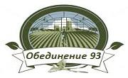 ЗКПУ ОБЕДИНЕНИЕ 93