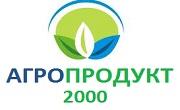 АГРОПРОДУКТ 2000