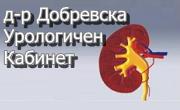 доктор ПЛАМЕНКА ДОБРЕВСКА