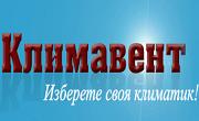 КЛИМАВЕНТ
