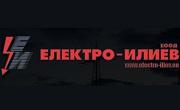 ЕЛЕКТРО ИЛИЕВ
