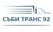 СЪБИ ТРАНС 92