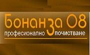 БОНАНЗА 08