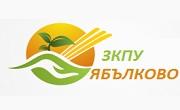 ЗКПУ Ябълково