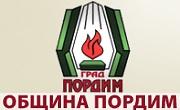 Община Пордим