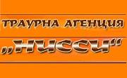траурна агенция НИССИ