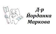 доктор ЙОРДАНКА МАРКОВА